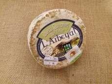 Gamoneu juusto Gamoneu